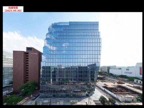 天神ビジネスセンター新築工事